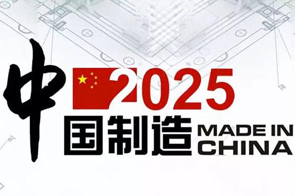 """苏州索高自动焊锡机助力电子制造业""""中国制造2025"""""""